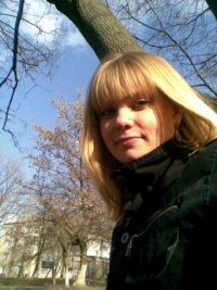 Марина Алиева, 8 мая 1987, Балаклея, id32463730
