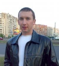 Сергей Рыков, 12 февраля , Киев, id34859386