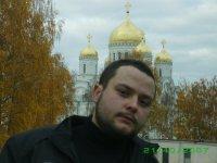Михаил Пестриков, 22 апреля 1983, Сасово, id37639761